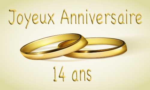 carte-anniversaire-mariage-14-ans-bague-or.jpg