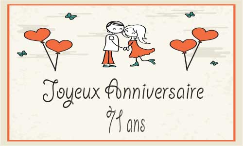 carte-anniversaire-mariage-71-ans-coeur-papillon.jpg
