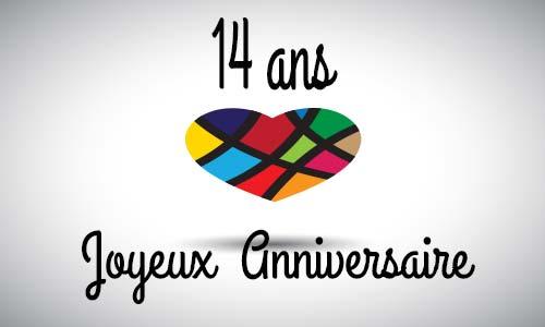carte-anniversaire-amour-14-ans-abstrait-coeur.jpg