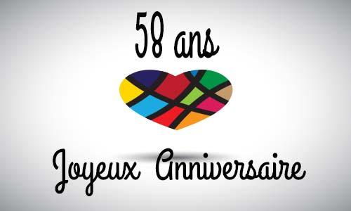 carte-anniversaire-amour-58-ans-abstrait-coeur.jpg
