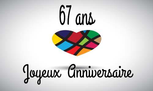 carte-anniversaire-amour-67-ans-abstrait-coeur.jpg