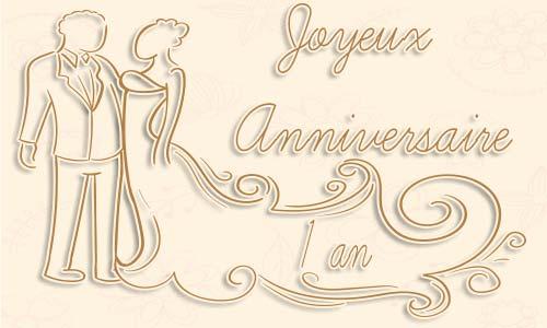 carte-anniversaire-mariage-1-an-robe.jpg