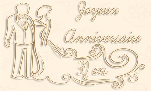 Favori Carte anniversaire mariage 30 ans virtuelle gratuite à imprimer IV92