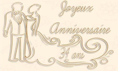 carte-anniversaire-mariage-34-ans-robe.jpg