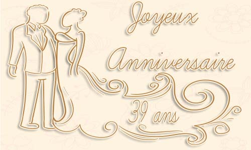 carte-anniversaire-mariage-39-ans-robe.jpg