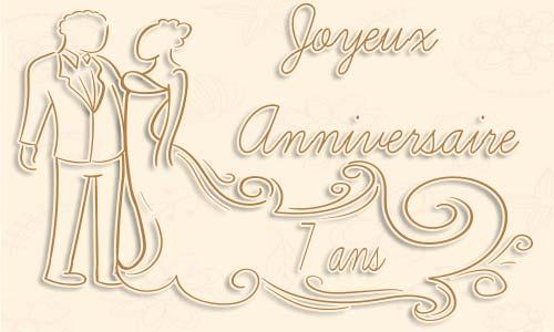 carte-anniversaire-mariage-7-ans-robe.jpg