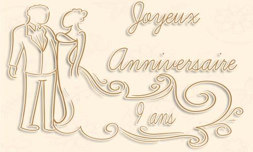 carte-anniversaire-mariage-9-ans-robe.jpg