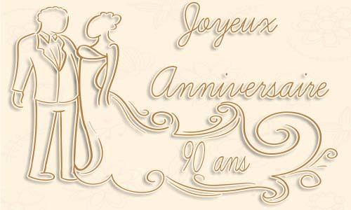 carte-anniversaire-mariage-90-ans-robe.jpg